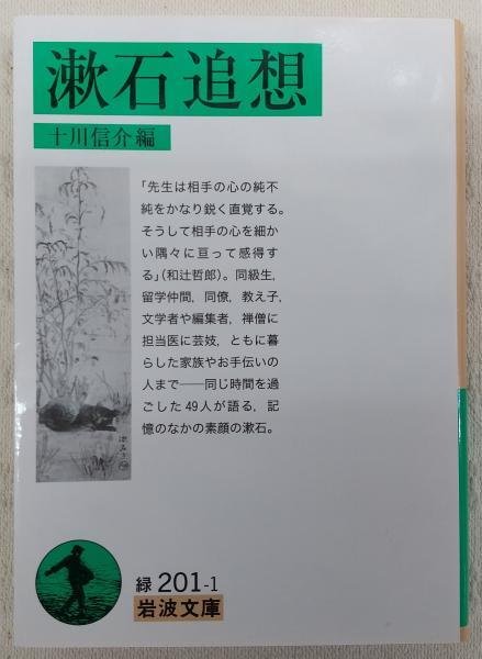 宇田友四郎