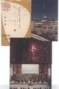 NHK絵葉書 3枚袋付き