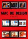 MAC DE DESIGN マック ド デザイン