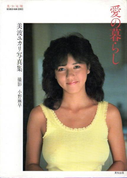 昭和 少女全裸 写真 jp.image-photo.monster