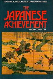 The Japanese Achievement 【英文洋書】