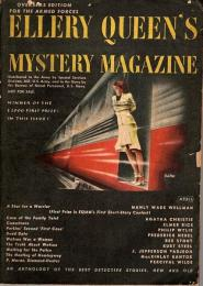 Ellery Queen's Mystery Magazine 1946年4月号 (overseas edition for armed forces)【英文洋書】
