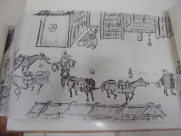 芸州加計 隅屋鉄山絵巻 全2巻(小...
