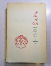 An Ape of Gods The Art and Thought of Lafcadio Hearn