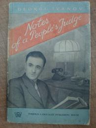 Notes of a People's Judge