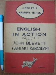ENGLISH IN ACTION Vol.1 Pt.1