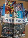 決定版 EXPO'70 日本万国博覧会 絵はがき (32枚揃)