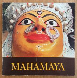 MAHAMAYA THE CRAFTS AND CRAFTSMEN OF EASTERNINDIA