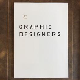 JAGDA REPORT vol.188 と GRAPHIC DESIGNERS