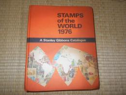 STAMPS Of the WORLD 1976 (ギブソン世界切手カタログ1976)