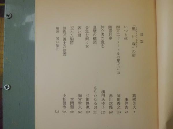 賞 オール 読物 新人 オール読物新人賞、101回からは歴史・時代小説対象に特化 好書好日