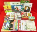 日本の絵本館 複刻絵本絵ばなし集 全15点34冊+解説