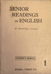 Senior Readings in English  Teacher's Manual (1)